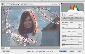 как исправить засвеченную фотографию